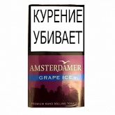Mac Baren Amsterdamer Grape Ice 40 гр