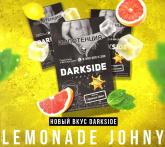 Dark Side Lemonade Johny Limited (Лимонадный джони) в Брянске