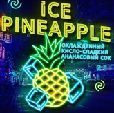 Neon Ice Pineapple (Айс Ананас)