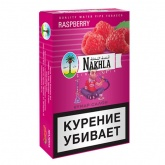 Табак для кальяна Малина (Nakhla New) 50гр Nakhla (Нахла)