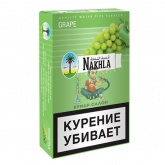Табак для кальяна Виноград (Nakhla New) 50гр Nakhla (Нахла)