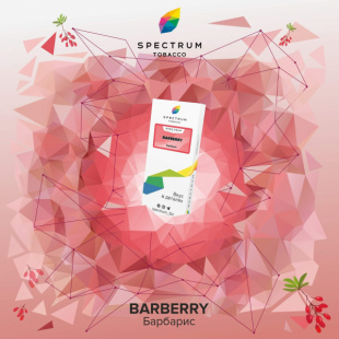 Spectrum Barberry (Барбарис)