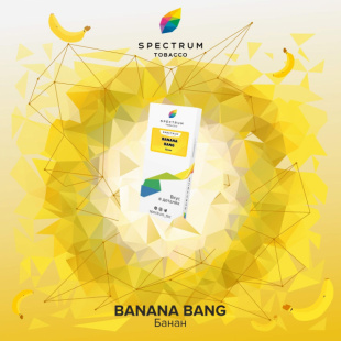 Spectrum Banana Bang (Банан)
