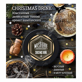 Christmas Drink LIMITED (Шампанское)