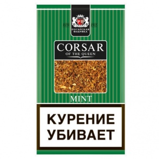 Corsar Of The Queen - Mint 35 гр